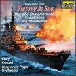 【輸入盤】Victory At Sea-military Spectacular: Kunzel / Cincinnati Pops O [ Pops Orchestra Classical ]