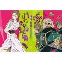 ジョジョの奇妙な冒険 ダイヤモンドは砕けない Vol.7(初回仕様版)【Blu-ray】 [ 小野友