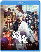 銀魂【Blu-ray】 [ 小栗旬 ]