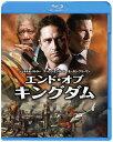 エンド・オブ・キングダム【Blu-ray】 [ ジェラ...