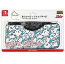 星のカービィ クイックポーチ for Nintendo Switch コミック