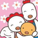 幸せ 〜君が生まれて〜 (初回限定盤) [ ケラケラ ]