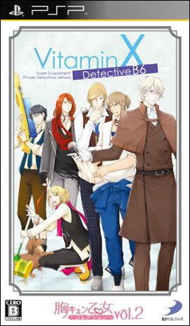 ����������쥯�����Vol.2 VitaminX Detective B6