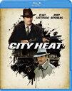 シティヒート【Blu-ray】 [ クリント・イーストウッド ]