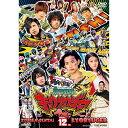 スーパー戦隊シリーズ::獣電戦隊キョウリュウジャー VOL.12 [ 竜星涼 ]