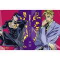 ジョジョの奇妙な冒険 ダイヤモンドは砕けない Vol.8(初回仕様版)【Blu-ray】