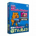 HD Movie Maker
