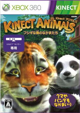Kinect ���˥ޥ륺 -�ե�������Τʤ��ޤ��� -
