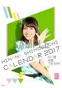 (卓上)AKB48 下口ひなな カレンダー 2017【楽天ブックス限定特典付】 [ 下口ひなな ]