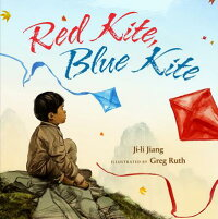 RedKite,BlueKite[Ji-LiJiang]