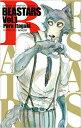 BEASTARS(1) (少年チャンピオンコミックス) [ 板垣巴留 ]