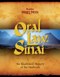 The_Oral_Law_of_Sinai��_An_Illu