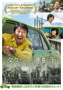 韓国映画「タクシー運転手 約束は海を越えて」、第80回優駿牝馬(オークス)展望