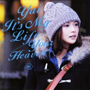 It's My Life/Your Heaven [ YUI ]