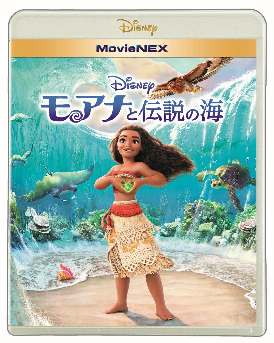 モアナと伝説の海 MovieNEX [ アウリィ・カルバーリョ ]