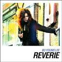 声乐 - 【輸入盤】Reverie [ Lee Bu Young ]