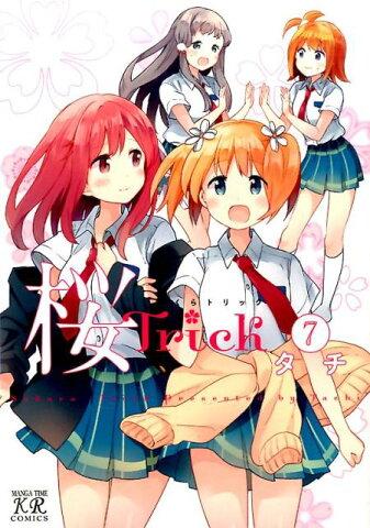 桜Trick(7) (まんがタイムKRコミックス) [ タチ ]
