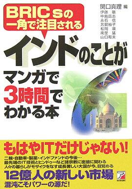 CIMが2時間でわかる本 - tokyo-kansho.co.jp