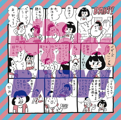 BABY! (初回限定盤 CD+DVD) [ the peggies ]