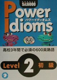 CD��PowerIdioms2