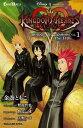 キングダムハーツ358/2 days(vol.1) The 14th (Game novels) [ 金巻朋子 ]