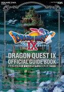 ドラゴンクエストIX 星空の守り人 公式ガイドブック下巻 知識編 Nintendo DS