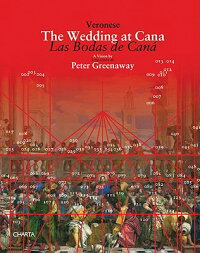 Paolo_Veronese��_The_Wedding_at
