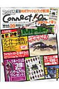 ファミ通connect! on(vol.20)