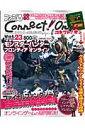 ファミ通connect! on(vol.23)