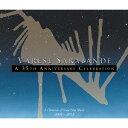 オリジナル・サウンドトラック VARESE SARABANDE 35周年記念盤 [ (サウンドトラック) ]