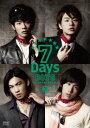 7Days BOYS -ボクタチの超★育成計画ー 3 [ 高橋龍輝 ]