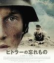 ヒトラーの忘れもの【Blu-ray】 [ ローラン・ムラ ]