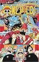 ONE PIECE 92 (ジャンプコミックス) [ 尾田 ...