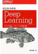 ���?����Deep Learning