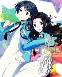 魔法科高校の劣等生 九校戦編 2【完全生産限定版】【Blu-ray】