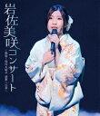 岩佐美咲コンサート〜熱唱!時代を結ぶ 演歌への道〜【Blu-ray】 [ 岩佐美咲 ]