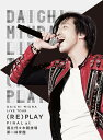 DAICHI MIURA LIVE TOUR (RE)PLAY FINAL at 国立代々木競技場第
