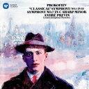 楽天楽天ブックスプロコフィエフ:交響曲 第1番 「古典」&第7番 [ アンドレ・プレヴィン ]