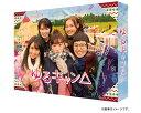 ゆるキャン△ DVD BOX [ 福原遥 ]