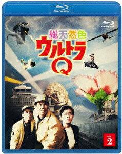 総天然色ウルトラQ 2【Blu-ray】 [ 円谷一 ]