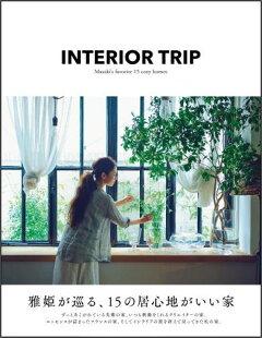 INTERIOR TRIP