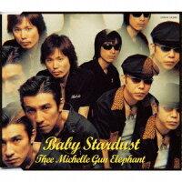 Baby_Stardust