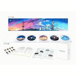 「君の名は。」Blu-rayコレクターズ・エディション 4K Ultra HD Blu-ray同梱5枚組(初回生産限定)【4K ULTRA HD】 [ <strong>神木隆之介</strong> ]