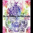 Do The A-side [ Do As Infinity ]
