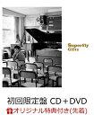 【楽天ブックス限定先着特典】Gifts (初回限定盤 CD+DVD) (ICカードステッカー(E)付