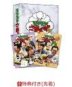 【先着特典】モヤモヤさまぁ~ず2 (vol.36 & vol.37) DVD BOX(ジャケットビジュアル ポストカード) [ さまぁ~ず、狩野恵里(テレビ東京)、田中瞳(テレビ東京) ]