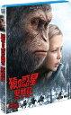 猿の惑星:聖戦記(グレート・ウォー)(ブルーレイ&DVD/2枚組)【Blu-ray】 [ アンディ・サーキス ]