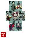 SPY×FAMILY 1-7巻セット (ジャンプコミックス) [ 遠藤 達哉 ]