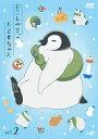 楽天楽天ブックスおこしやす、ちとせちゃん Vol.2 豪華版(風呂敷風マルシェバッグ付き) [ 遊佐浩二 ]