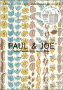 【送料無料】PAUL & JOE Ginza Flagship Shop Special Issue